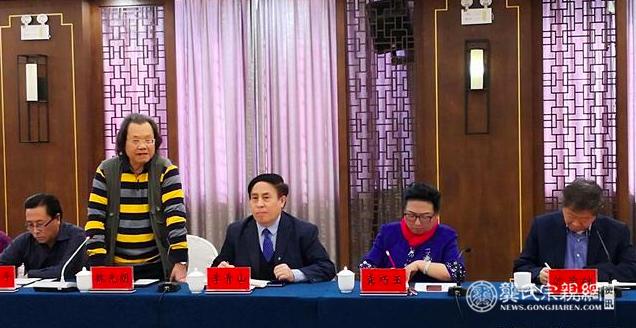 江苏富厚电气战略发展研讨会在泗洪隆重举行